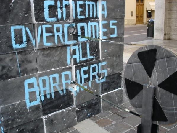 cinema pesaro